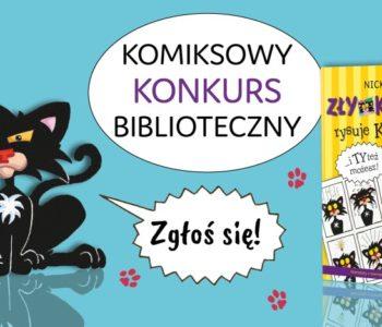Komiksowy konkurs biblioteczny2