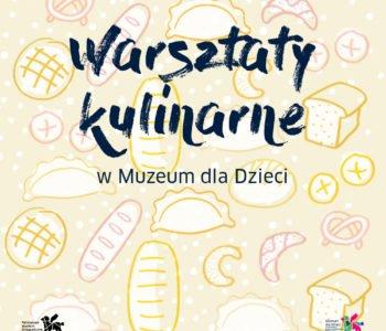 - atrakcje dla dzieci w Warszawie 2017 boże Narodzenie, Mikołaj, święta, pierniczki