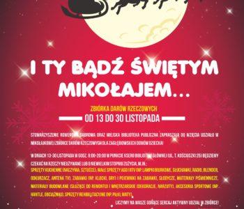 Weź udział w zbiórce na rzecz zagłębiowskich Domów Dziecka!