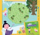 Małe Królestwo Bena i Holly zabawy do druku, labirynt dla dzieci