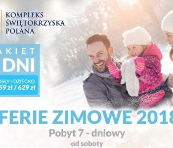 Ferie  zimowe 2018 na Świętokrzyskiej Polanie!
