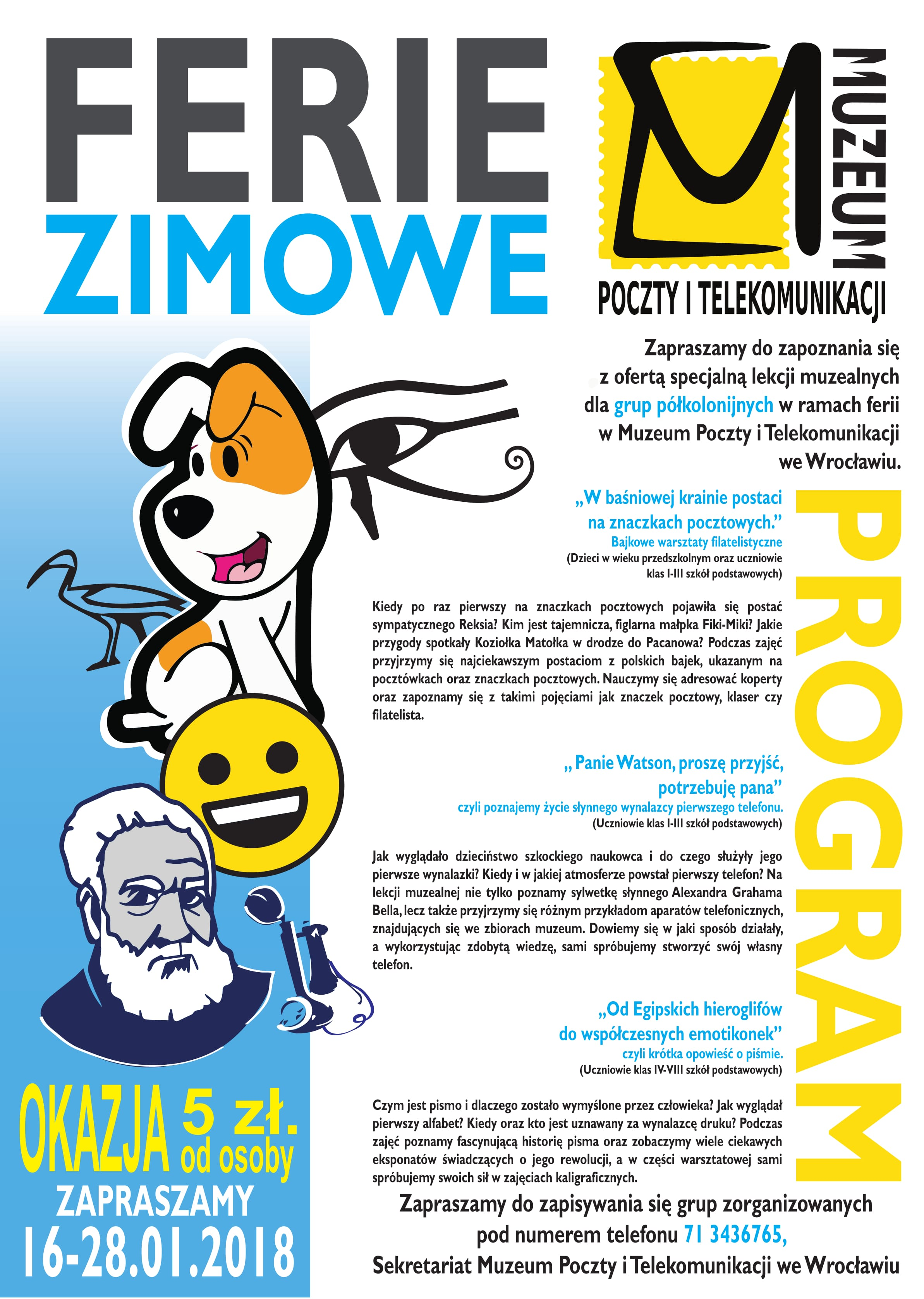 Ferie zimowe w Muzeum Poczty i Telekomunikacji we Wrocławiu