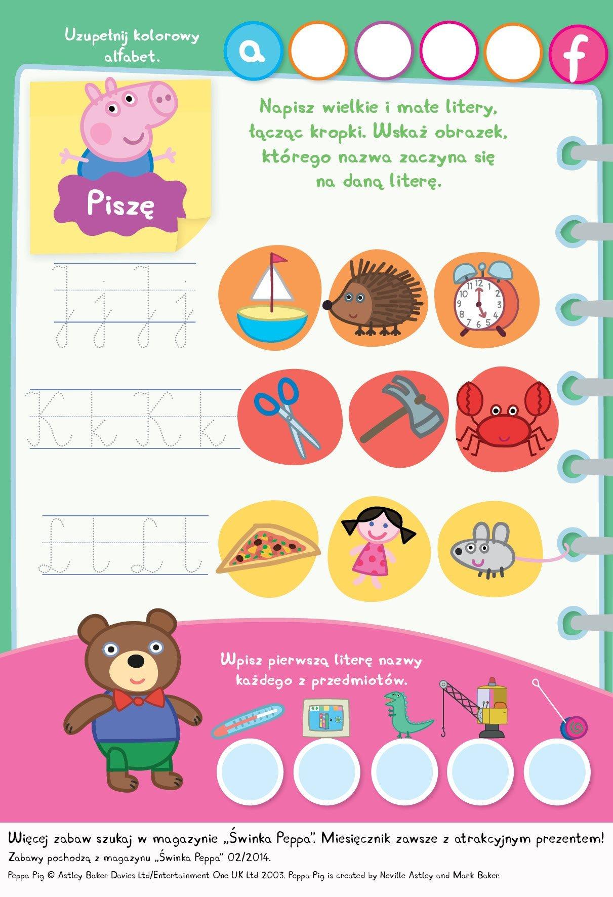 Uzupełnij alfabet ze Świnką Peppą zabawa dla dzieci do druku