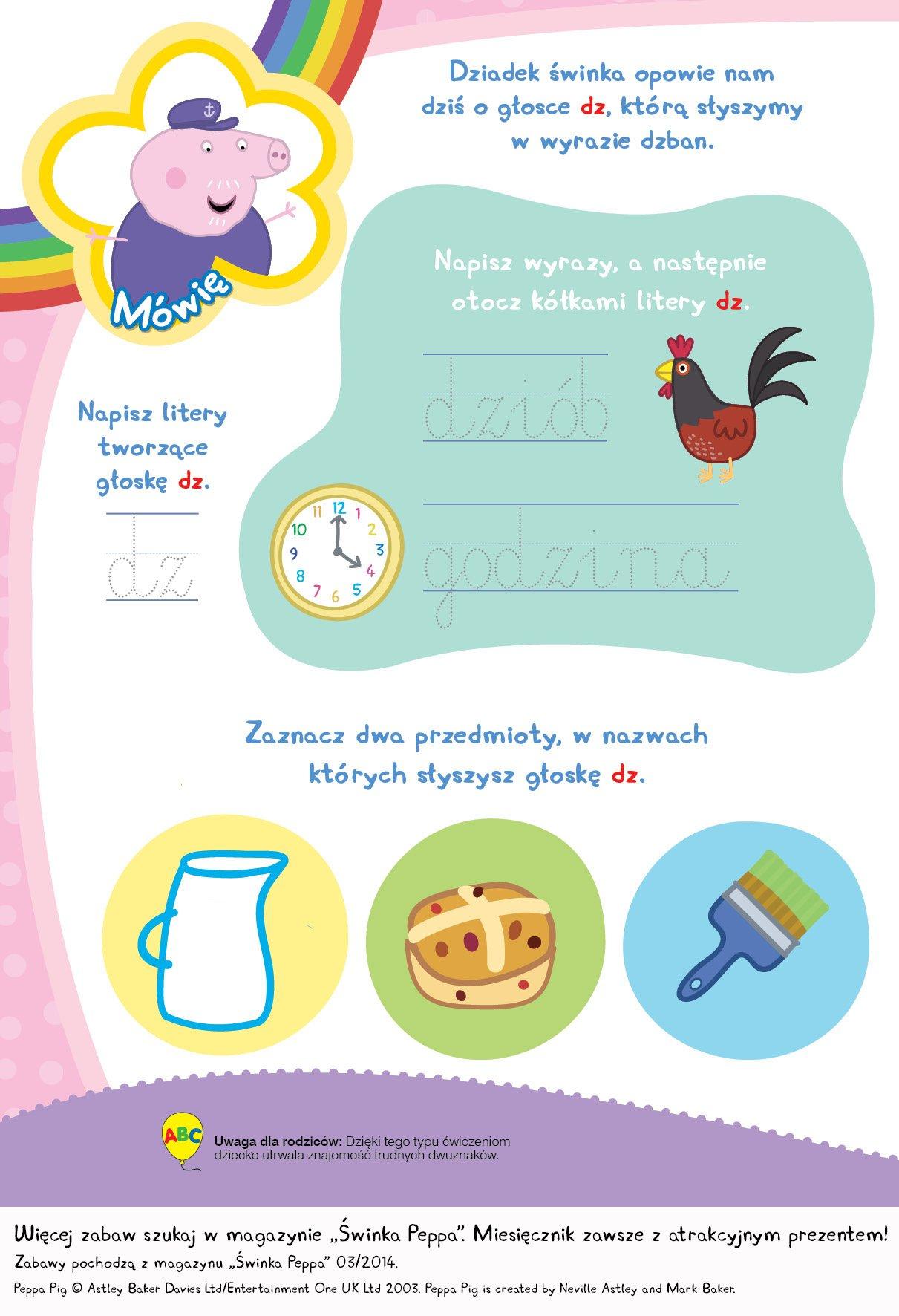 Nauka pisania z Dziadkiem Świnką. Peppa zabawy do druku dla dzieci