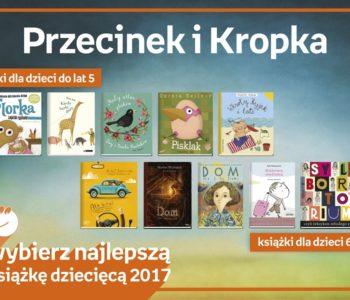 Najlepsze książki dziecięce 2017 – głosowanie!
