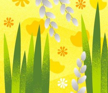 Odkrywcy: Wielkanocny czas świętowania