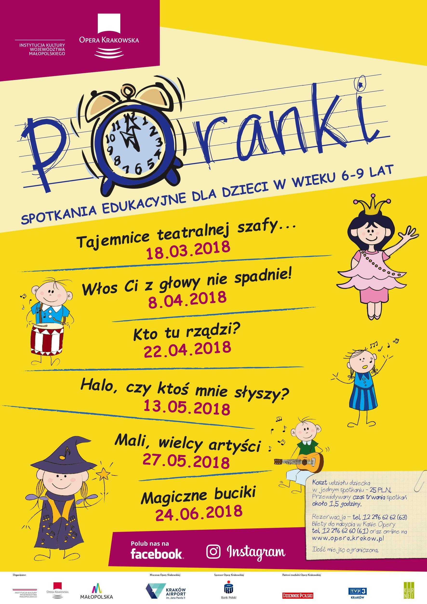 Poranki - cykl spotkań edukacyjnych dla dzieci w Operze Krakowskiej!