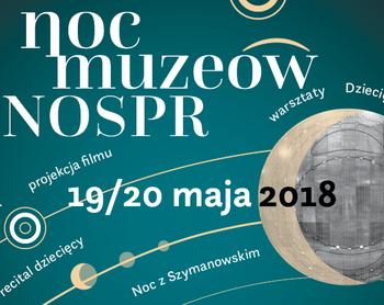 Noc Muzeów w NOSPR - Katowice