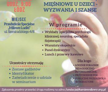 Seminarium Edukacyjne Nieprawidłowe napięcie mięśniowe u dzieci - wyzwania i szanse