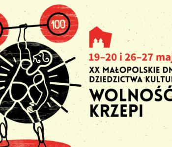 Święto małopolskich zabytków – Małopolskie Dni dziedzictwa Kulturowego już wkrótce