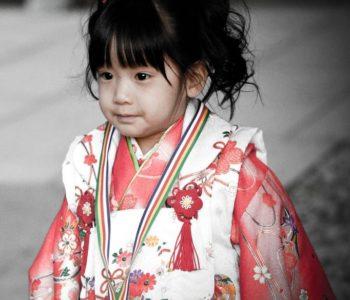 Japońskie Święto Dzieci Shici Go San