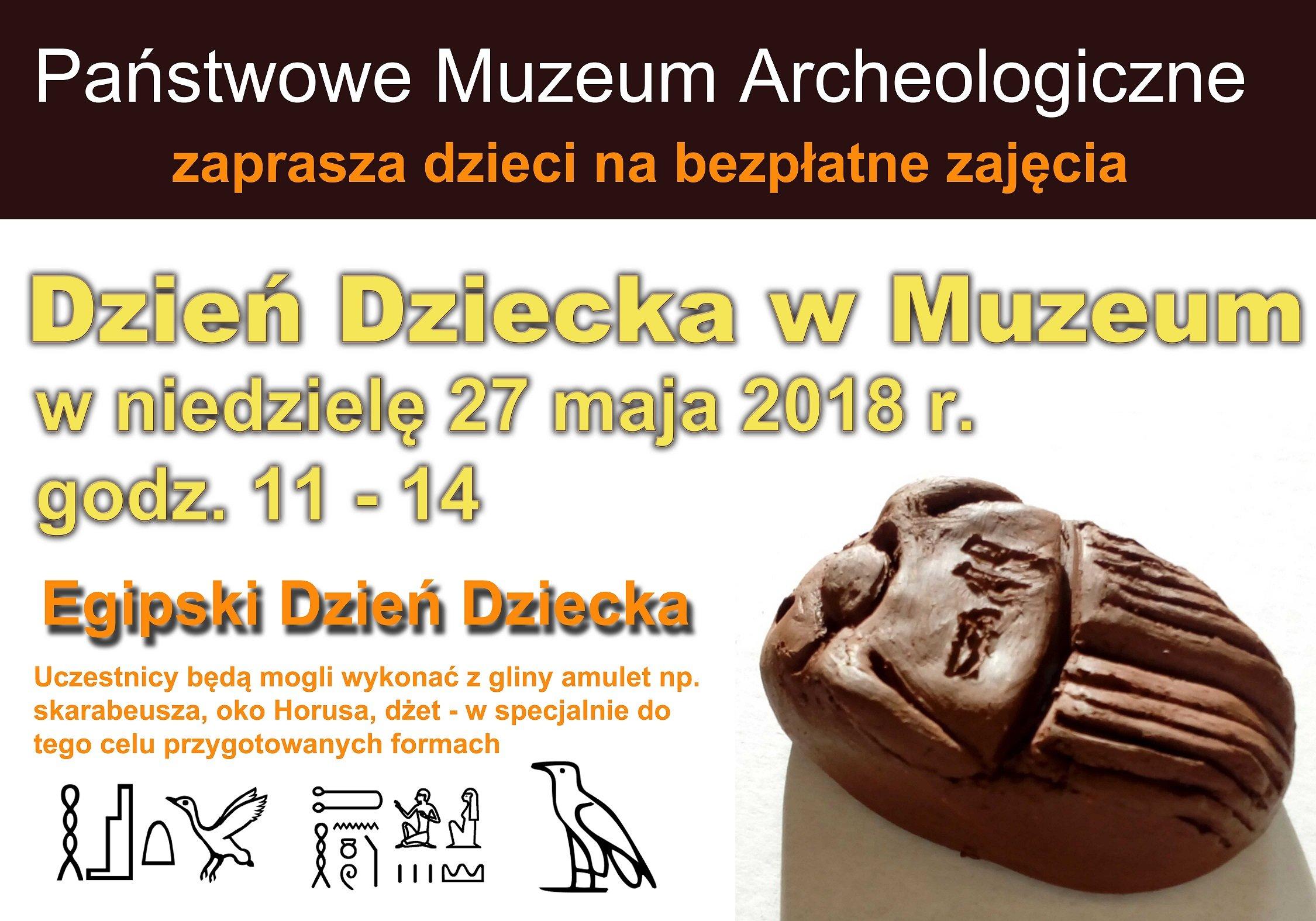 Dzień Dziecka w Państwowym Muzeum Archeologicznym