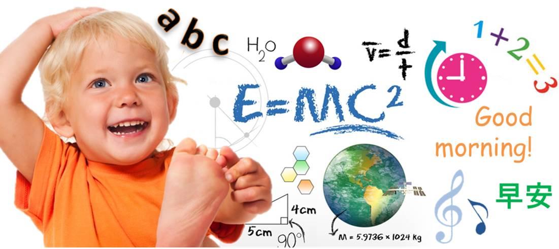 Jak pomnożyć inteligencję dziecka w wieku 0-6 lat