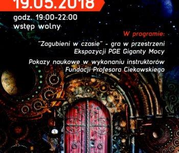 Noc Muzeów 2018: inny sposób zwiedzania w PGE Gigantach Mocy! Bełchatów
