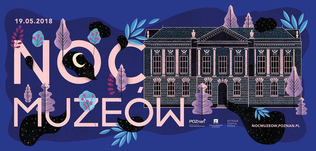 Noc Muzeów w Bramie Poznania