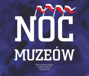 Noc muzeów w Dąbrowie Górniczej