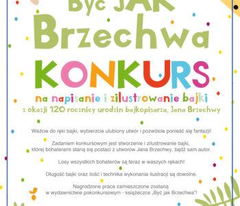 Być jak Brzechwa.Konkurs na napisanie i zilustrowanie bajki