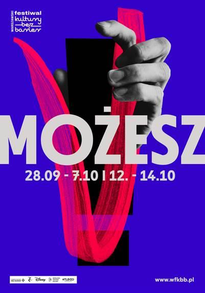 Teatr Lalka włącza się w 6. Warszawski Festiwal Kultury bez Barier