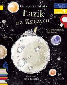 Łazik na księżycu. O Mieczysławie Bekkerze