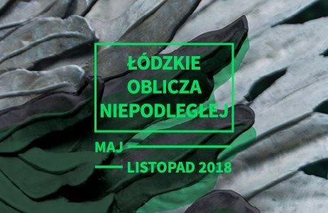 W 20-lecie Niepodległości. Wystawa osiągnięć łódzkiego sportu – prelekcja dla młodzieży i dorosłych