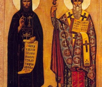 Ikona – okno pełne blasku. Ikony świętych - warsztaty. Gliwice