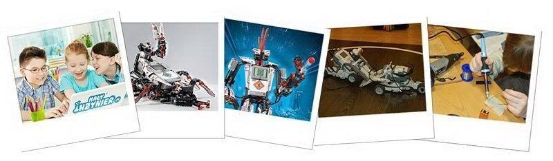 Robotyka mindstorms