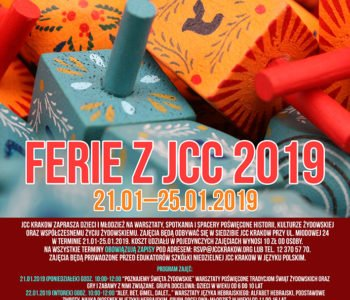 Ferie w JCC Krakow 2019