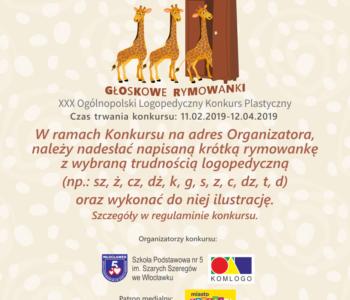 Głoskowe rymowanki – konkurs logopedyczny dla dzieci