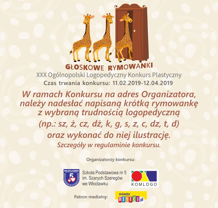 Głoskowe rymowanki - konkurs logopedyczny dla dzieci