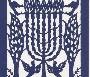 Wycinanka żydowska – warsztaty. Bytom