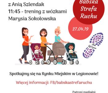 Rusz się mamo! -Akcja promująca aktywność fizyczną, szczególnie wśród młodych mam