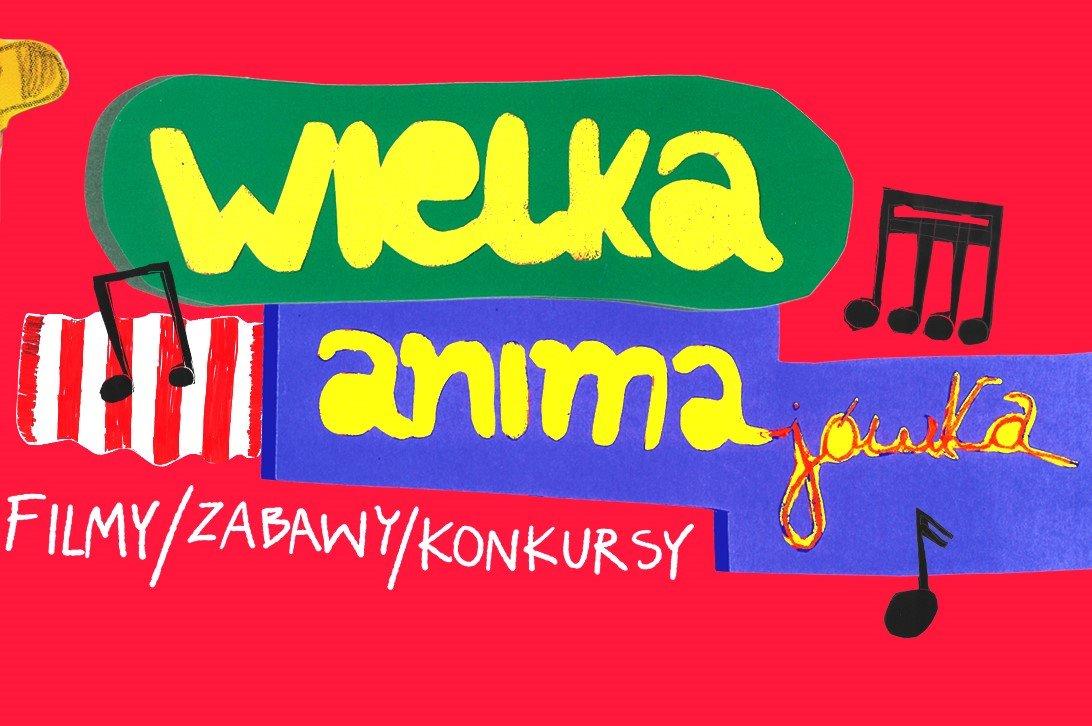 Wielka Animajówka - objazdowe kino dla dzieci