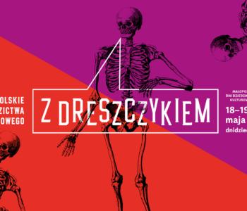 XXI Małopolskie Dni Dziedzictwa Kulturowego dla dzieci i rodziców