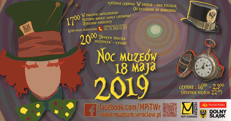 noc muzeow 2019-01