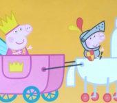 Księżniczka Peppa