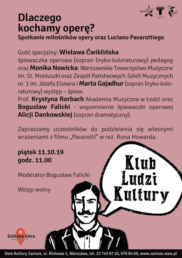 Klub Ludzi Kultury, 11.10.19