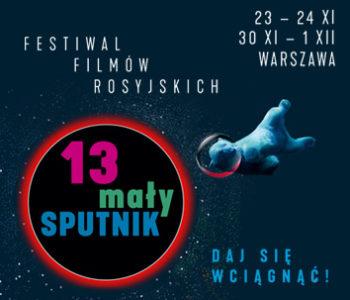 13. Mały Sputnik. Oferta dla szkół i przedszkoli