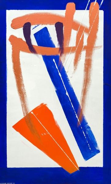 Kolory i kształty - gdyby malarstwo było muzyką. Warsztaty towarzyszące wystawie Rajmunda Ziemskiego w Galerii Opera