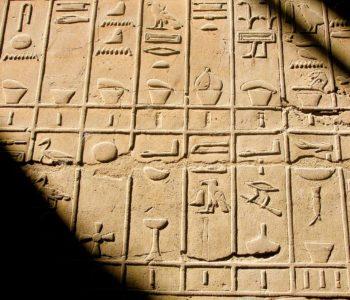 DUA. Warsztat: Jak drukowali starożytni Egipcjanie