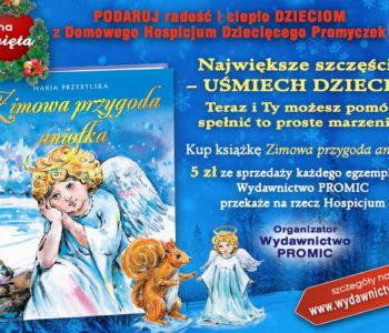 Kup książkę i wesprzyj hospicjum dziecięce