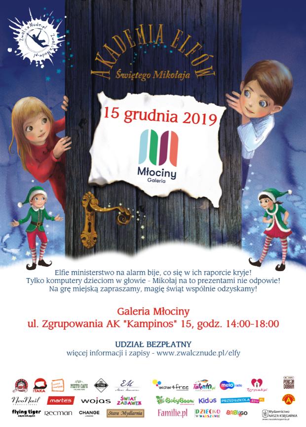 Akademia Elfów Świętego Mikołaja w Galerii Młociny