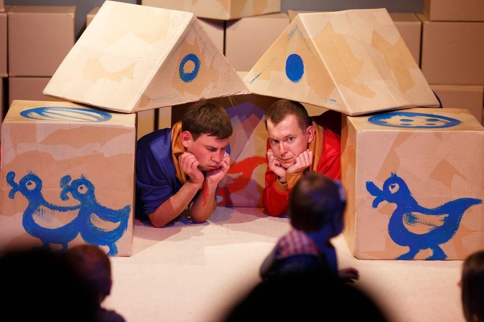 Teatr Atofri: Stół-ciuchcia-miś. Spektakl dla dzieci