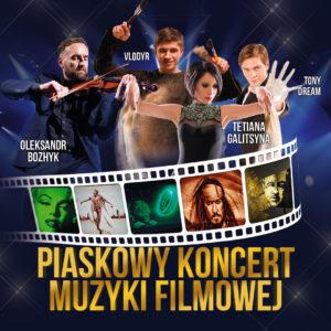 teatr-piasku-tetiany-galitsyny-piaskowy-koncert-muzyki-filmowej-1080×1080