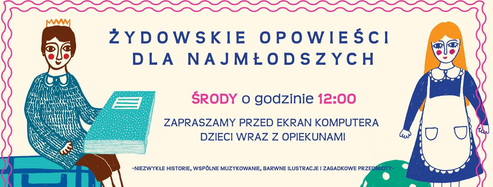 Żydowskie opowieści dla najmłodszych - Muzeum POLIN online