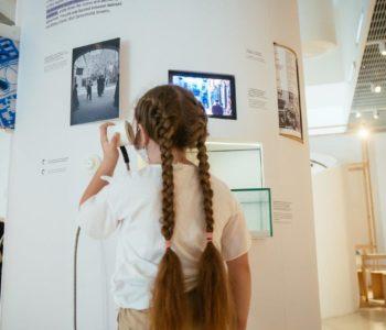 Tu Muranów: rodzinna podróż po wystawie