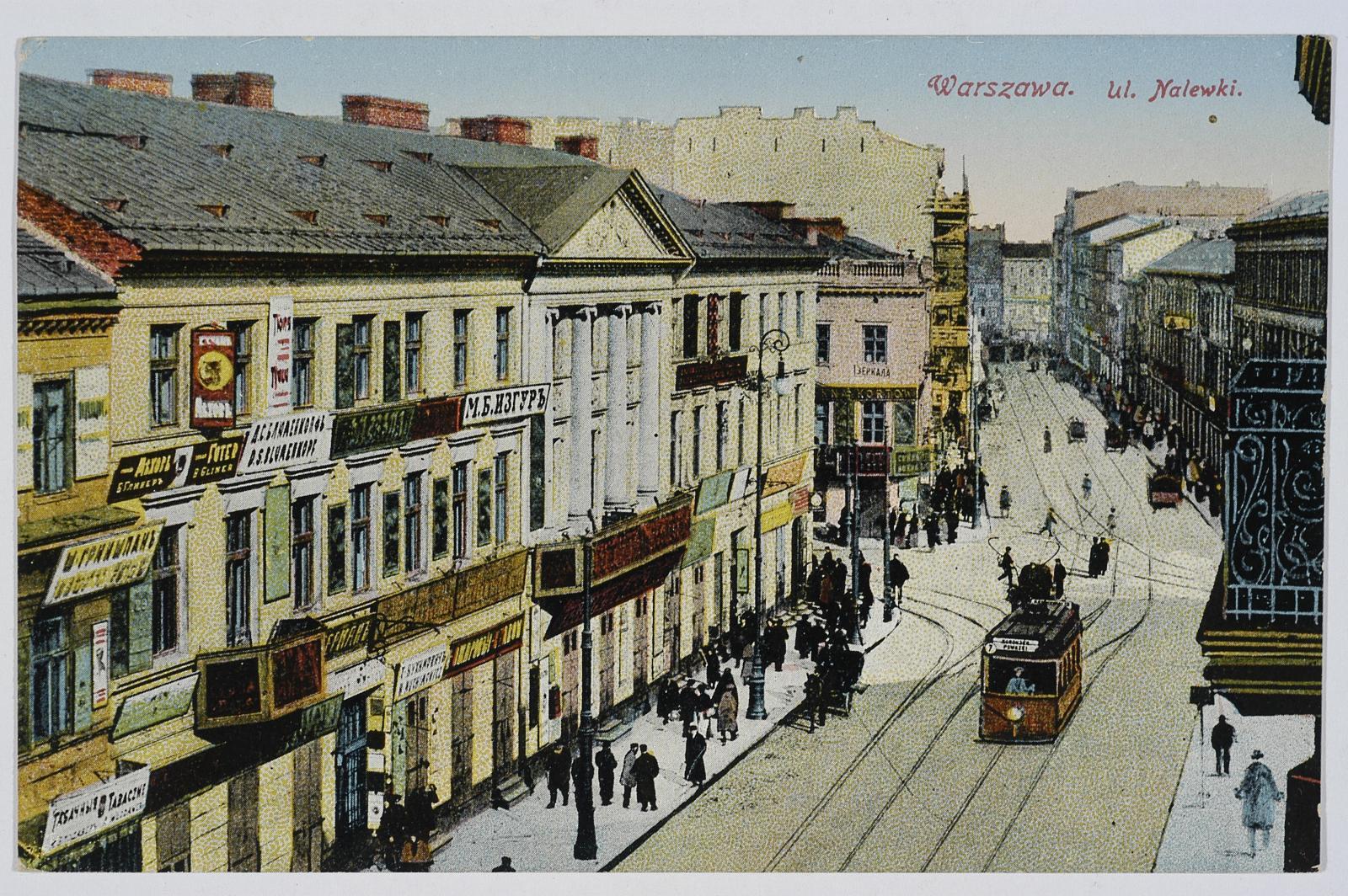 Pocztówka dźwiękowa z Muranowa – warsztaty rodzinne z Muzeum POLIN
