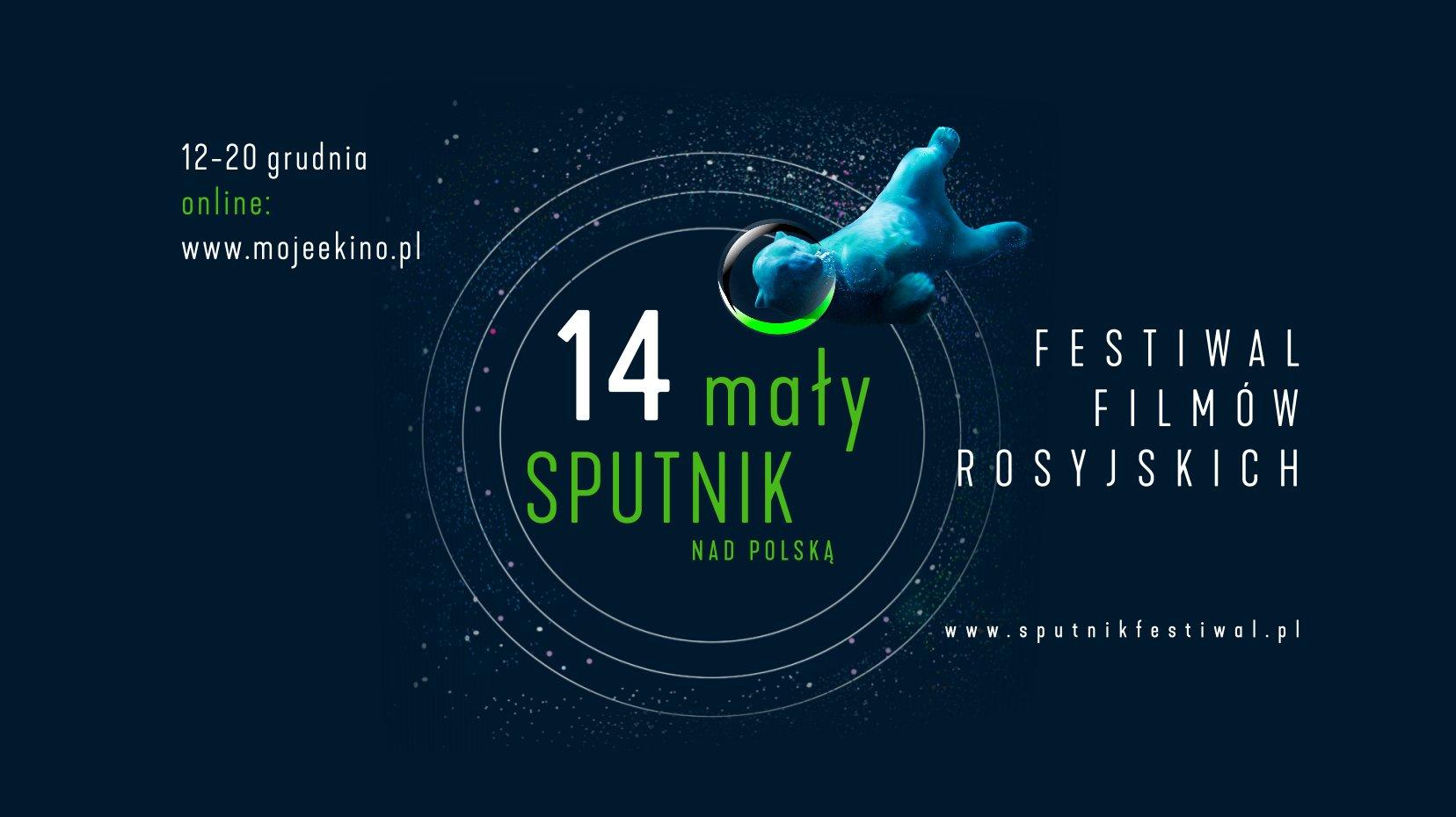 14. Mały Sputnik nadlatuje!