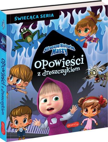 Świecąca seria książek: Straszne historie Maszy i Disney - Opowieści z dreszczykiem