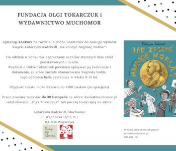 Konkurs na rozdział o Oldze Tokarczuk