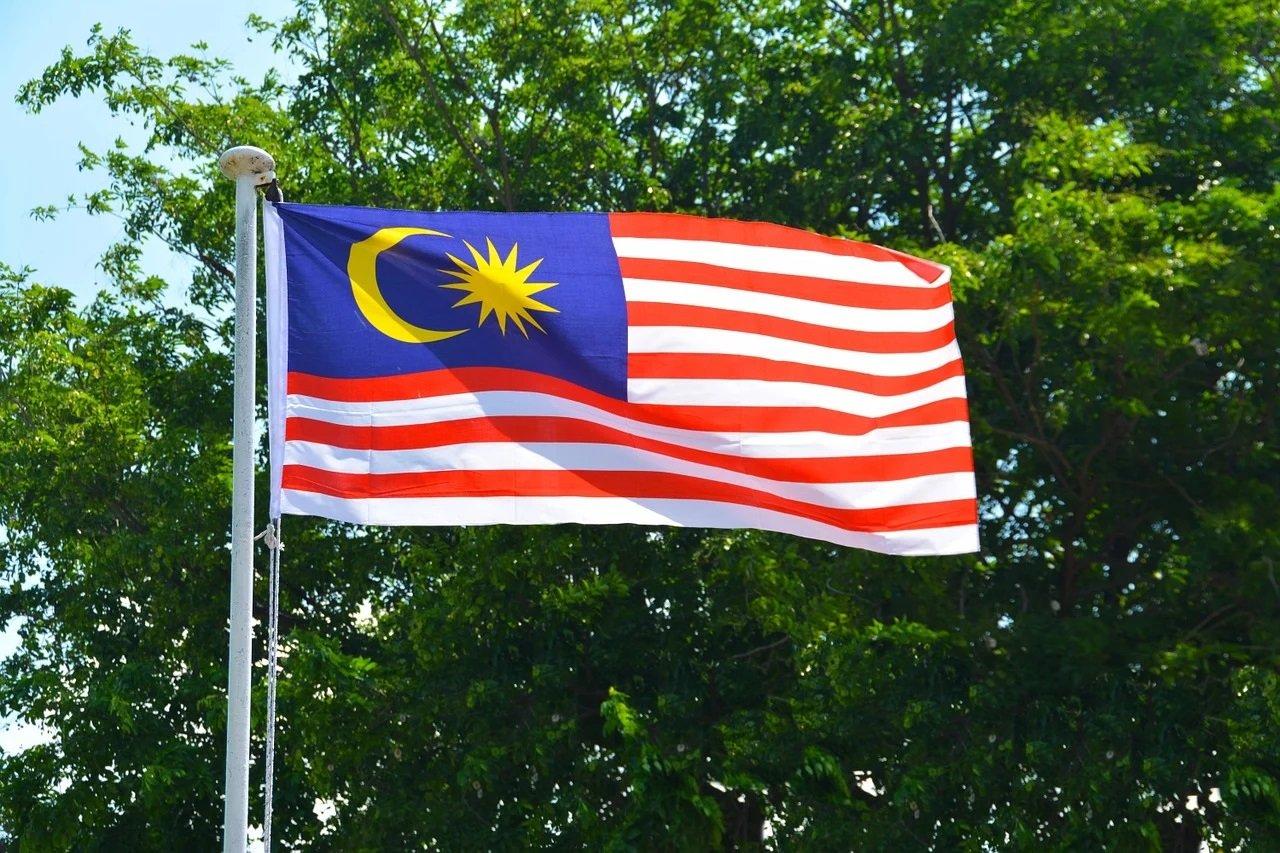Flagi państw świata – quiz